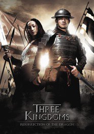 Three Kingdoms: Resurrection of the Dragon movie in Sammo Hung filmography.