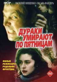 Duraki umirayut po pyatnitsam movie in Mikhail Kozakov filmography.