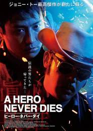 Chan sam ying hung is the best movie in Leon Lai filmography.