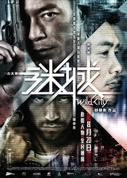 Bou Chau Mai Sing movie in Liya Tong filmography.