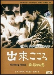 Dekigokoro is the best movie in Chishu Ryu filmography.