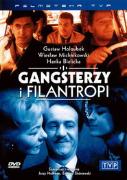 Gangsterzy i filantropi is the best movie in  Karolina Borchardt filmography.