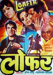 Loafer movie in Dharmendra filmography.