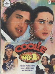 Coolie No. 1 is the best movie in Kulbhushan Kharbanda filmography.