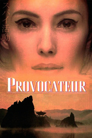 Provocateur is the best movie in Jane March filmography.