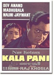 Kalapani movie in Dev Anand filmography.