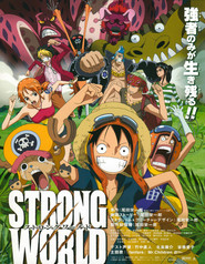 One Piece Film: Strong World movie in Hirata Hiroaki filmography.