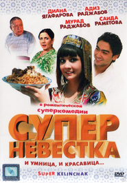 Super Kelinchak is the best movie in Murad Radzhabov filmography.