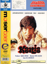 Kaalia is the best movie in Amjad Khan filmography.