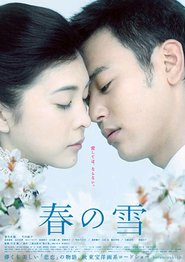 Haru no yuki movie in Tomorowo Taguchi filmography.