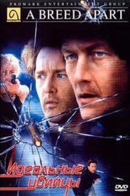 Perfect Assassins movie in Robert Patrick filmography.
