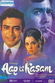 Aap Ki Kasam movie in Sanjeev Kumar filmography.