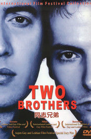 Two Brothers movie in Kevin Macdonald filmography.