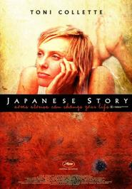 Japanese Story movie in Toni Collette filmography.