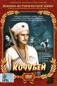 Kochubey movie in Oleg Zhakov filmography.