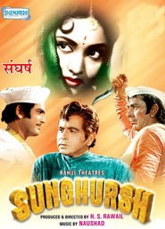 Sunghursh movie in Sanjeev Kumar filmography.