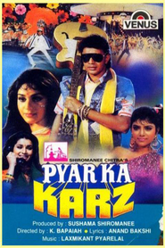 Pyar Ka Karz movie in Dharmendra filmography.
