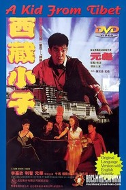 Xi Zang xiao zi movie in Jackie Chan filmography.