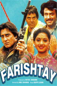 Farishtay movie in Dharmendra filmography.