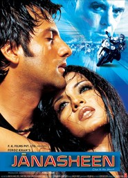 Janasheen is the best movie in Harsh Chhaya filmography.