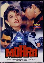 Mohra movie in Sadashiv Amrapurkar filmography.