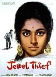 Jewel Thief is the best movie in Dev Anand filmography.
