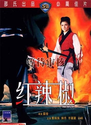 Hong la jiao movie in Mei Sheng Fan filmography.