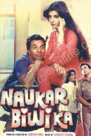 Naukar Biwi Ka movie in Dharmendra filmography.