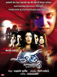 Aatma movie in Sadashiv Amrapurkar filmography.