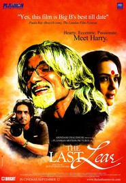 The Last Lear is the best movie in Shefali Shetty filmography.