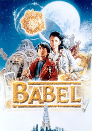 Babel movie in Tcheky Karyo filmography.