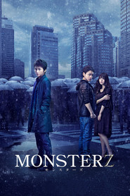 Monsterz movie in Tomorowo Taguchi filmography.