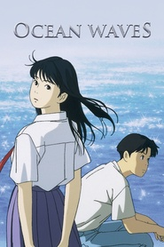 I Can Hear the Sea is the best movie in Rin Mizuhara filmography.