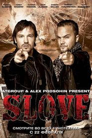 Slove. Pryamo v serdtse movie in Sergei Yushkevich filmography.