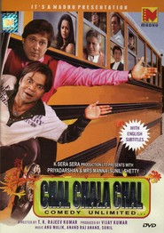Chal Chala Chal movie in Om Puri filmography.