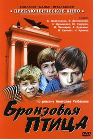 Bronzovaya ptitsa is the best movie in Igor Kondratovich filmography.