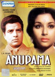 Anupama movie in Dharmendra filmography.
