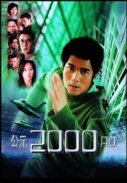 Gong yuan 2000 AD movie in Daniel Wu filmography.