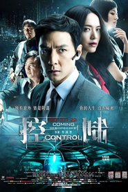 Control movie in Daniel Wu filmography.