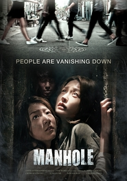 Manhole is the best movie in Jung Kyung Ho filmography.