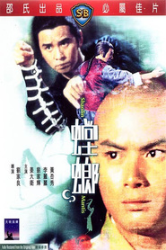 Tang lang is the best movie in Miao Ching filmography.