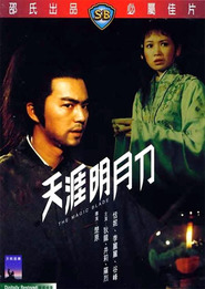 Tien ya ming yue dao is the best movie in Mei Sheng Fan filmography.