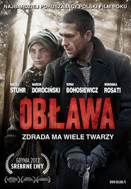 Oblawa movie in Maciej Stuhr filmography.