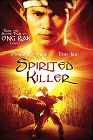 Image result for tony jaa