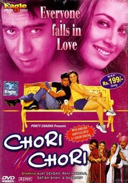 Chori Chori is the best movie in Sadashiv Amrapurkar filmography.