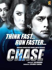 Chase is the best movie in Normita Joven filmography.