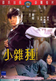 Xiao za zhong movie in Chih-Ching Yang filmography.