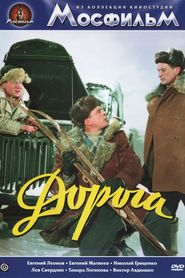 Doroga movie in Yevgeni Matveyev filmography.