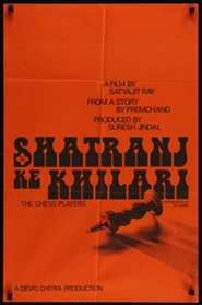 Shatranj Ke Khilari movie in Sanjeev Kumar filmography.