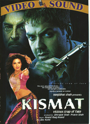Kis Kis Ki Kismat movie in Dharmendra filmography.